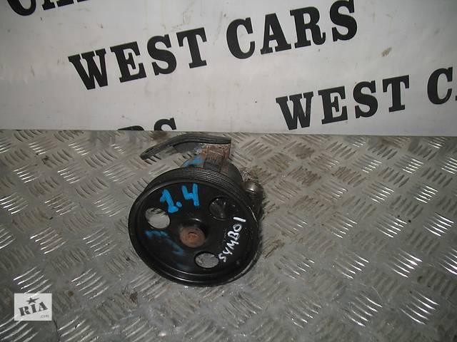 бу Б/у насос гидроусилителя руля для легкового авто Renault Symbol 2008 в Луцке