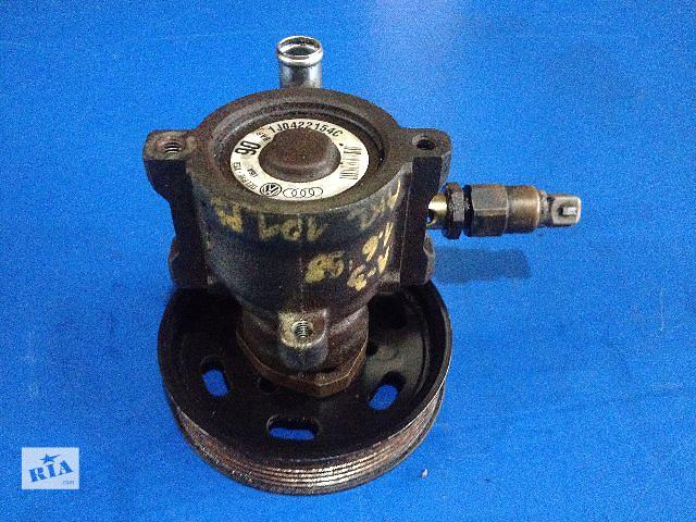 купить бу Б/у насос гидроусилителя руля для легкового авто Seat Toledo 1.8 (1J0422154C) в Луцке