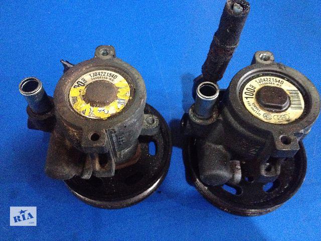 Б/у насос гидроусилителя руля для легкового авто Volkswagen Golf IV бензин 1J0422154D- объявление о продаже  в Луцке