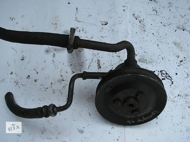продам Б/у насос гидроусилителя руля Opel Kadett 1.6 с АКПП бу в Броварах