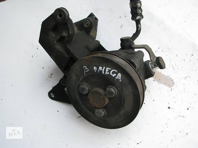 продам Б/у насос гидроусилителя руля Opel Omega B бу в Броварах