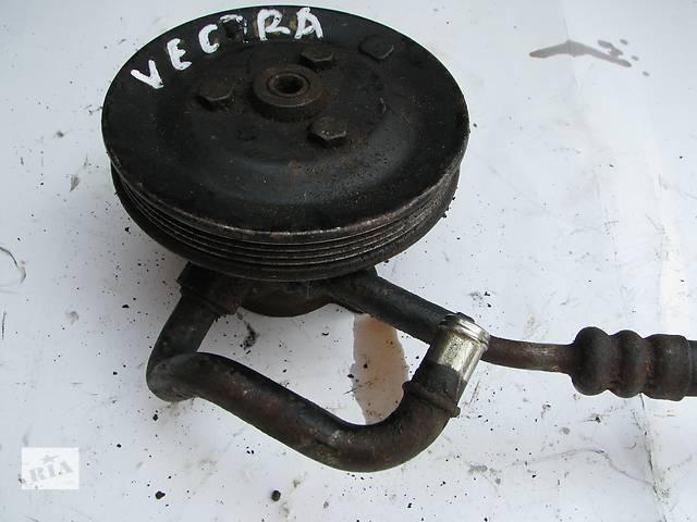 купить бу Б/у насос гидроусилителя руля Opel Vectra в Броварах