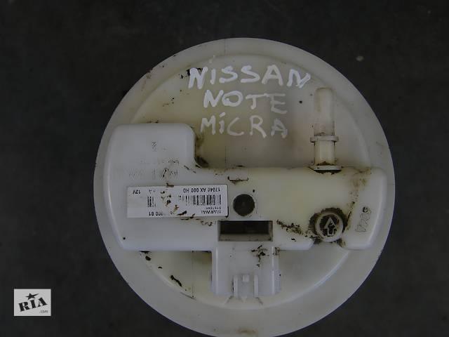 продам Б/у насос топливний для легкового авто Nissan Note 1.4,Nissan Micra 1.2 17040AX000HD,17040-AX000 HD бу в Львове
