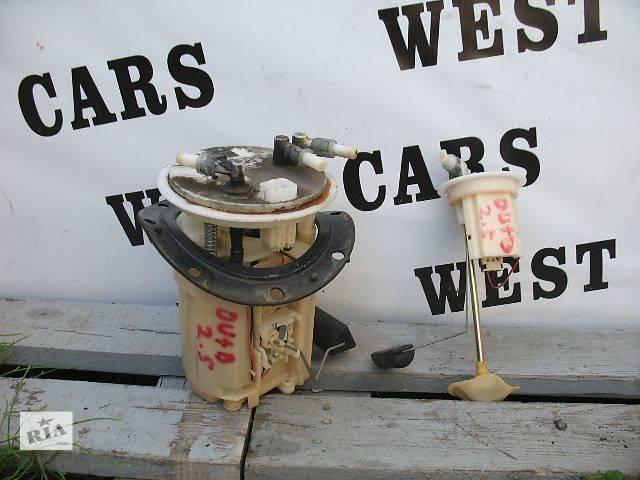 продам Б/у насос топливный для легкового авто Subaru Outback бу в Луцке