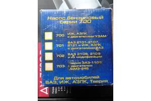 б/у Насосы топливные ВАЗ 2108