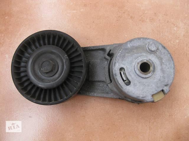 продам Б/у натяжной механизм генератора натяжитель ремня Opel Vectra C Вектра С бу в Львове
