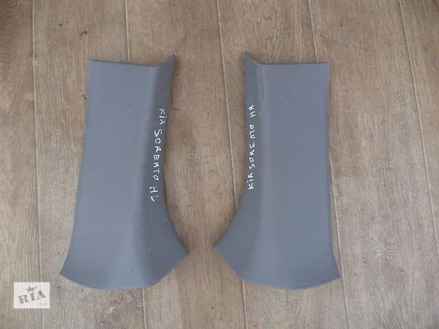 продам Б/у обшивка багажного отсека 858603E000 для кроссовера Kia Sorento 2005г бу в Киеве