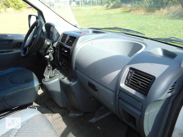 купить бу Б/у панель передняя Фиат Скудо Fiat Scudo 2007- в Ровно