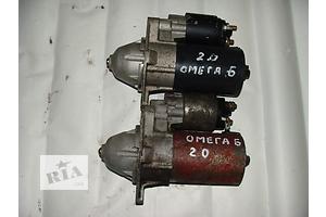 б/у Стартеры/бендиксы/щетки Opel Omega B