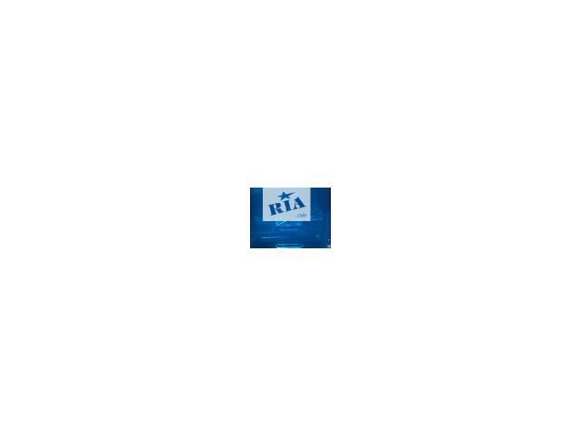 Б/у панель приборов/спидометр/тахограф/топограф для легкового авто SsangYong Musso- объявление о продаже  в Ивано-Франковске
