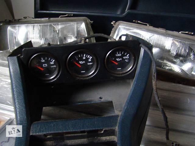 бу Б/у панель приборов/спидометр/тахограф/топограф для седана Audi 90 в Киеве