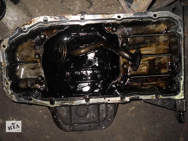 бу Б/у піддон масляний для легкового авто Opel Vectra B 1,8і 2,0і в Червонограде