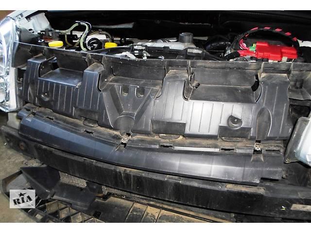 Б/у Підсилювач бампера переднього/заднього Усилитель Renault Kangoo Кенго 2008-2012- объявление о продаже  в Рожище