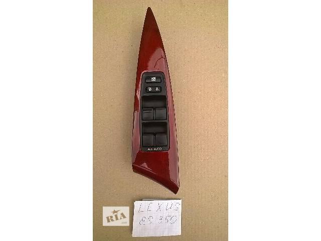 продам Б/у подлокотник (накладка) карты передней  двери с блоком управления стеклоподъёмника  для седана Lexus ES 350 2007г бу в Киеве