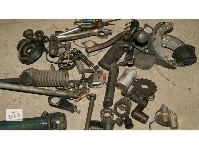 продам Б/у подножка для мотоцикла, скутера, мопеда Jawa (ЯВА) бу в Днепре (Днепропетровск)