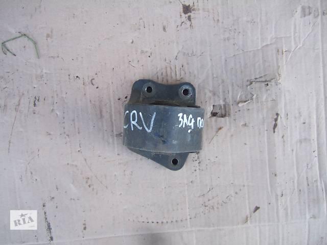 бу Б/у подушка акпп/кпп для легкового авто Honda CR-V в Ровно