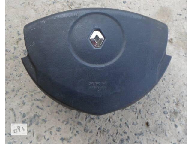 Б/у подушка безопасности для легкового авто Renault Clio- объявление о продаже  в Хмельницком