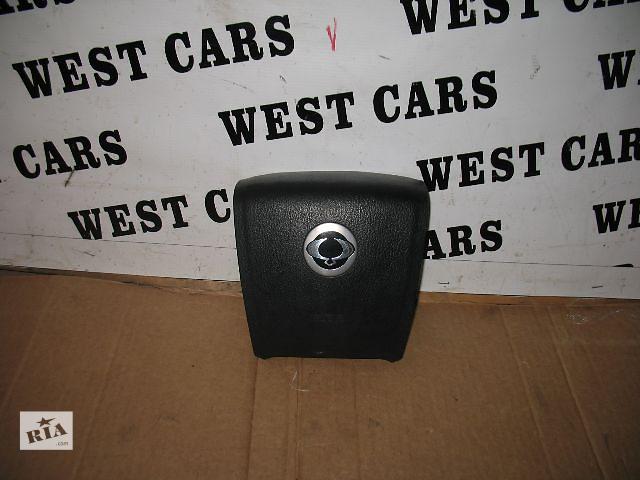 бу Б/у подушка безпеки для легкового авто SsangYong Rexton II в Луцке