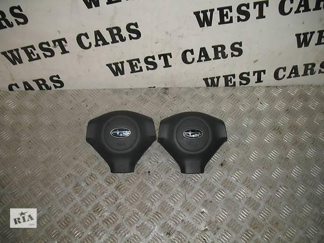 Б/у подушка безопасности для легкового авто Subaru Outback 2004- объявление о продаже  в Луцке
