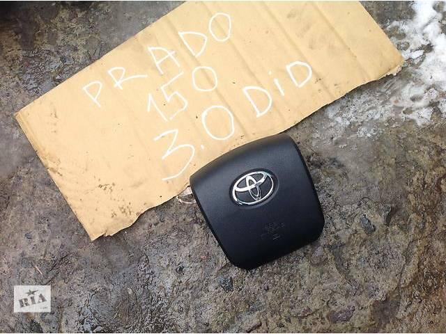 бу Б/у подушка безопасности для легкового авто Toyota Land Cruiser Prado в Ровно