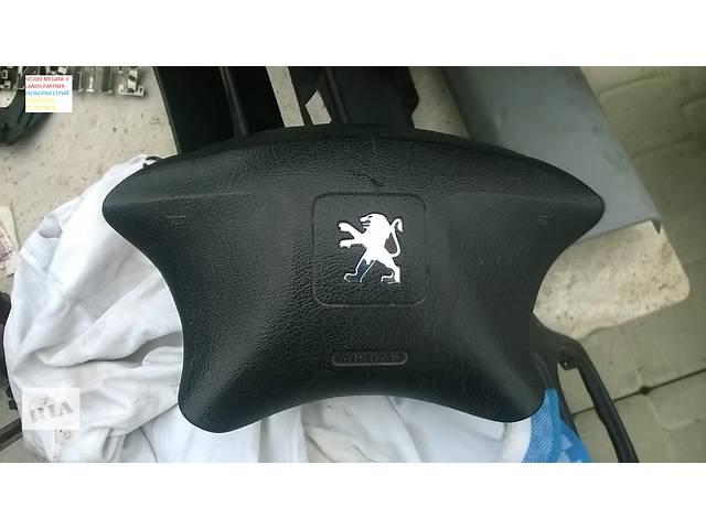 бу Б/у подушка безопасности для минивена Peugeot Partner в Стрые