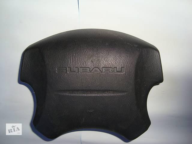 Б/у подушка безопасности оригинальная на Subaru Legacy- объявление о продаже  в Луцке