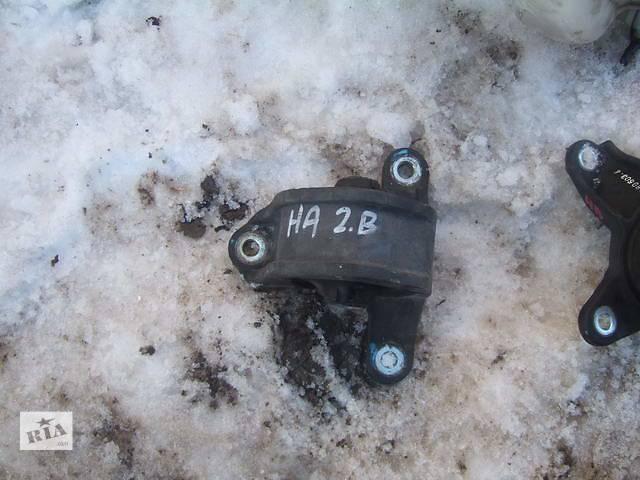 купить бу Б/у подушка мотора для легкового авто Honda Accord в Ровно