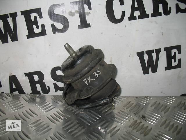 купить бу Б/у подушка мотора для легкового авто Infiniti FX 2006 в Луцке