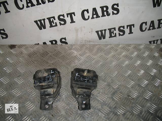 продам Б/у подушка мотора для легкового авто Subaru Forester бу в Луцке