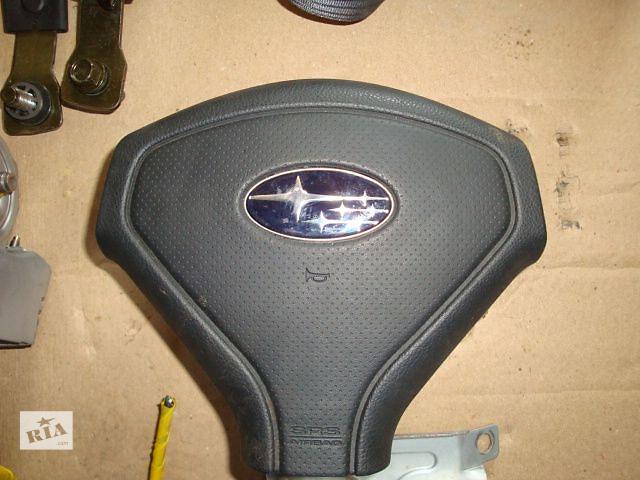 Б/у подушки безопастности Subaru Forester 2007- объявление о продаже  в Львове