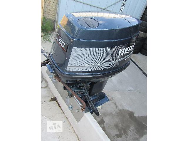 бу Б/у подвесной лодочный мотор Yamaha-60 в Новомосковске