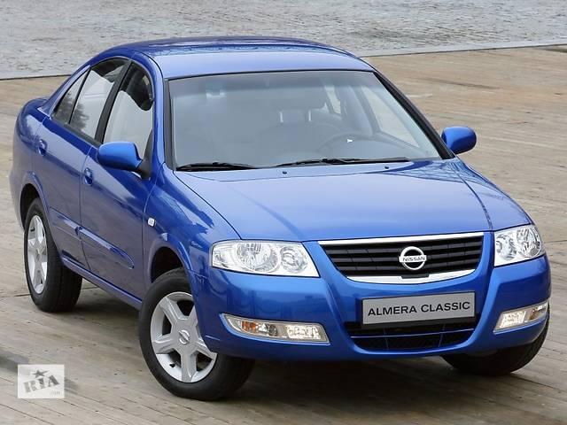 продам Б/у полуоси Nissan Almera Classic бу в Киеве