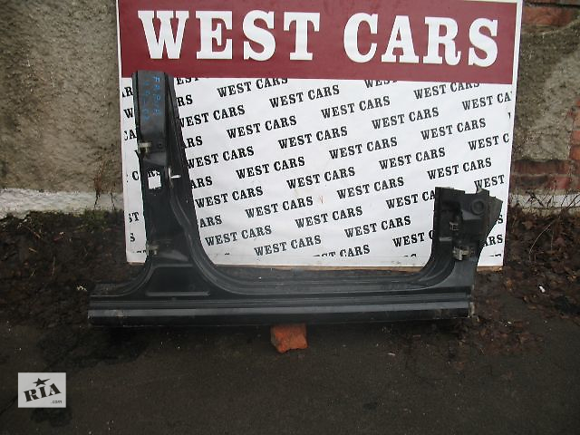 Б/у порог для легкового авто Skoda Fabia 2004- объявление о продаже  в Луцке