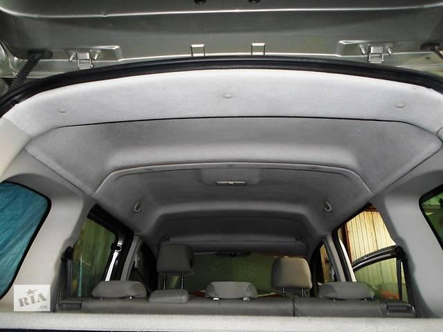 продам Б/у потолок для легкового авто Renault Kangoo Кенго 1,5 DCI К9К 2008-2012 бу в Луцке