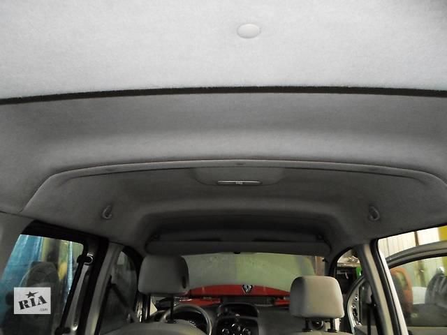 продам Б/у Потолок оригинал Легковой Renault Kangoo Пассажирский 2009 бу в Луцке