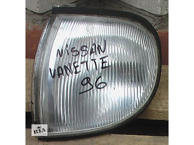 бу Б/у поворотник/повторитель поворота для легкового авто Nissan Vanette в Сумах