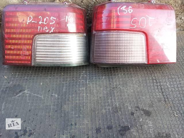 фонарь стоп Peugeot 205 пежо правый левый пежо - объявление о продаже  в Ровно