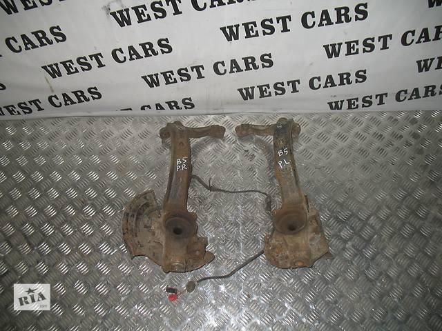 продам Б/у поворотный кулак для легкового авто Volkswagen Passat B5 бу в Луцке