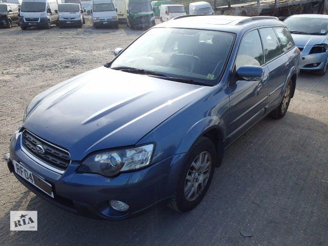 б/у Протитуманки Л+П Subaru Outback 2003-2008- объявление о продаже  в Львове