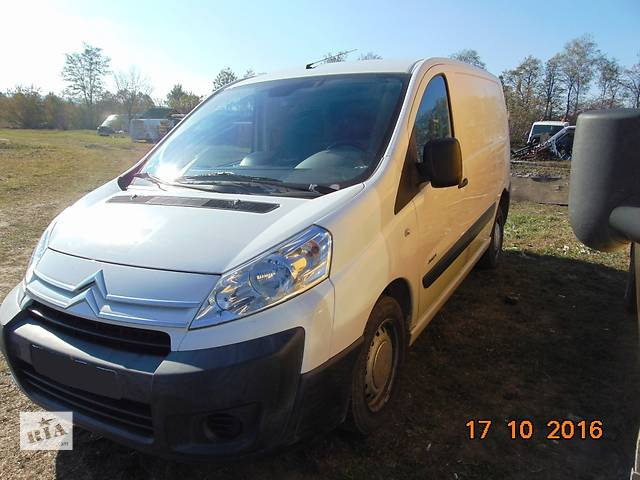 продам Б/у проводка двигателя 1.6/2.0 для минивена Citroen Jumpy (3) с 2007г. Скудо Эксперт Джампи Джампи бу в Ровно