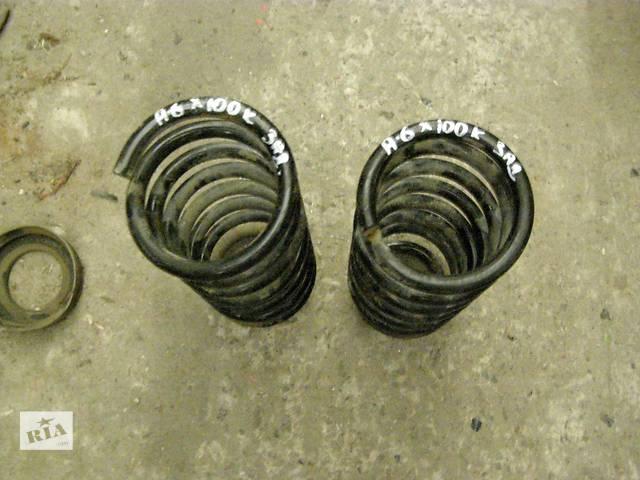 купить бу Б/у пружина задняя/передняя для легкового авто Audi A6x100 в Новой Каховке
