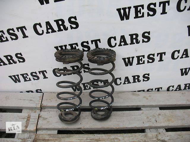 продам Б/у пружина задняя/передняя для легкового авто Kia Rio 2006 бу в Луцке