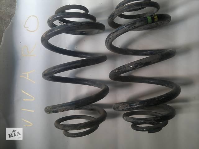 купить бу Б/у пружина задняя/передняя для легкового авто Opel Vivaro в Рожнятове