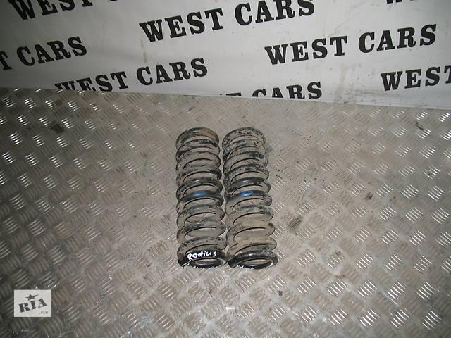 купить бу Б/у пружина задняя/передняя для легкового авто SsangYong Rodius в Луцке