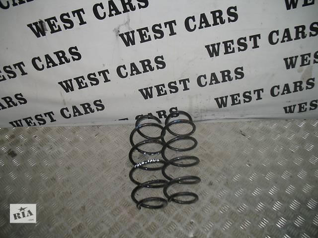 продам Б/у пружина задняя/передняя для легкового авто Volkswagen Polo 5D бу в Луцке
