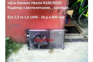 б/у Радиаторы Daewoo Nexia