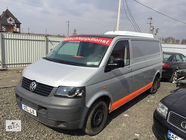 продам Б/у радіатор для легкового авто Volkswagen T5 (Transporter) бу в Луцке