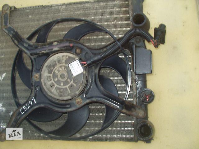 купить бу Б/у Радиатор Volkswagen Caddy , производитель Bosch / Germani , хорошее состояние , гарантия , доставка . в Тернополе