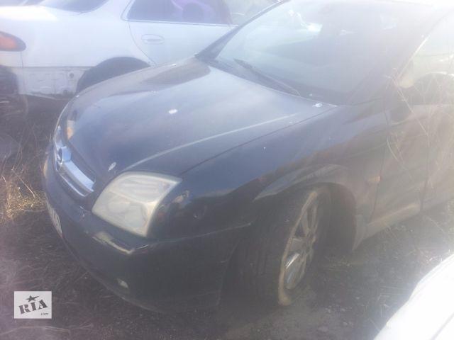 купить бу Б/у Радиатор акпп Opel Vectra C 2002 - 2009 1.6 1.8 1.9 d 2.0 2.0 d 2.2 2.2 d 3.2 Идеал!!! Гарантия!!! в Львове