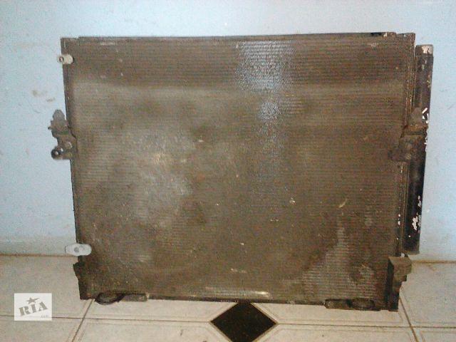 продам Б/у радиатор кондиционера для легкового авто Lexus LX 470 бу в Киеве